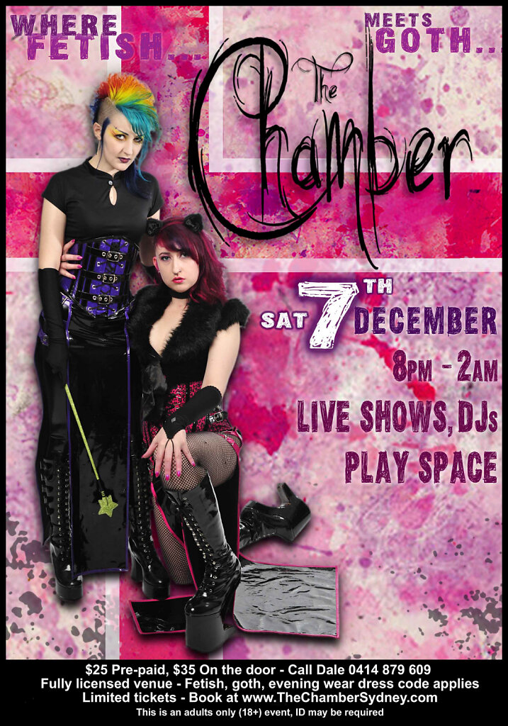 The Chamber December 2013